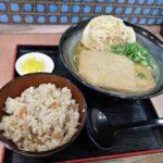 麺座 中書島店