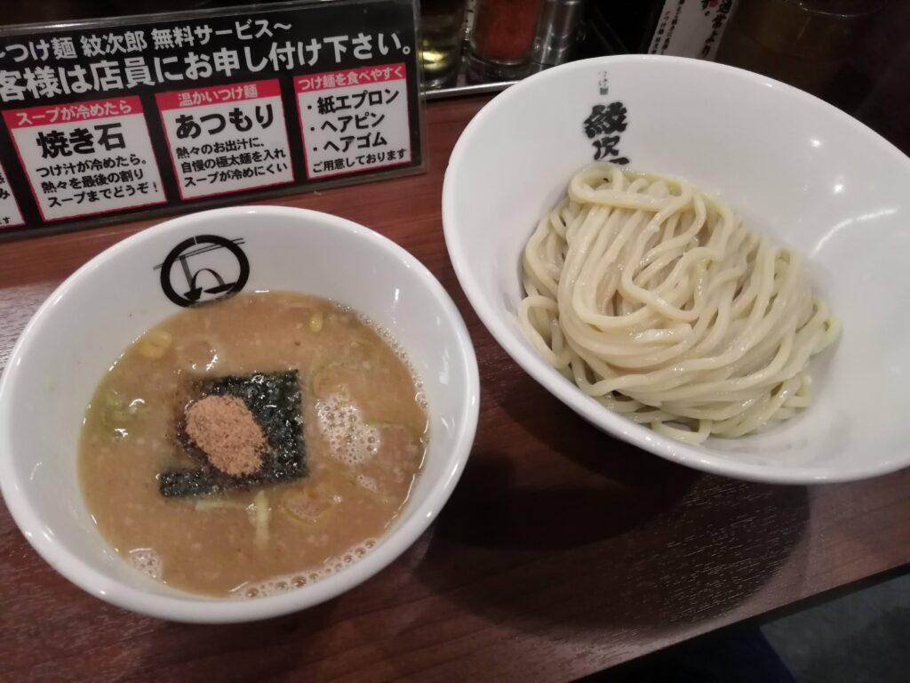 つけ麺 紋次郎