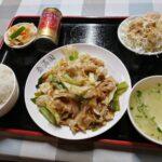 中華料理 盛満園