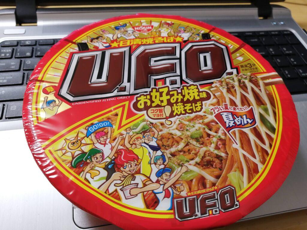 U.F.O お好み焼風焼きそば