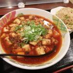熱烈中華食堂 玉華園
